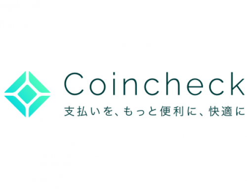Japanse cryptocurrency exchange legt opnames stil